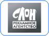 """Рекламно-производственная компания """"Рекламное агентство СЛОН"""" г. Сочи"""