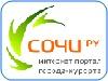 Интернет портал города-курорта Сочи